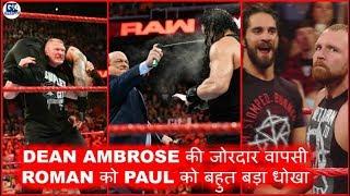 Dean Finaly Return | Brock Attack on Roman | WWE Raw 13/08/2018 Highlights