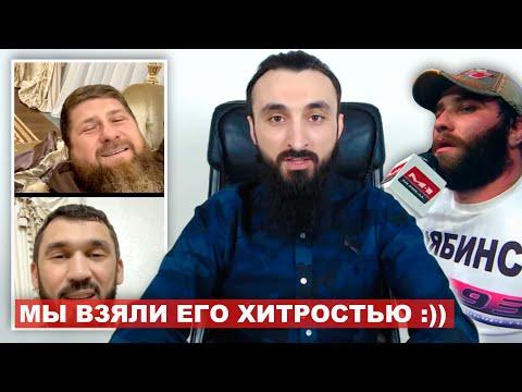 """Кадыров прокомментировал """"победу"""" своего сына"""