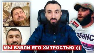 Кадыров прокомментировал \
