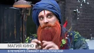 Эбигейл 2018 русская фантастика