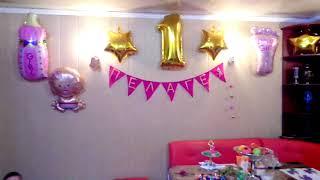 Первый день рождения. Как украсить комнату. Один годик девочке.