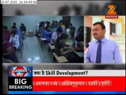 MBA BBA with Skill Development (On Job Training)
