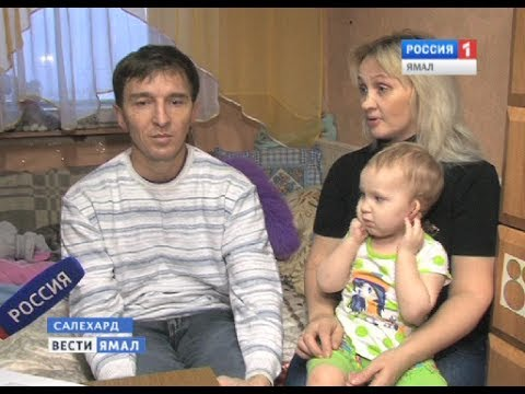Надежда на чудо. Малоимущая семья с ребёнком живет на девяти квадратных метрах