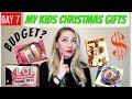 WHAT I GOT MY KIDS FOR CHRISTMAS 2018 AND HOW MUCH $ I SPENT I GIFT IDEAS FOR KIDS - VLOGMAS 2018