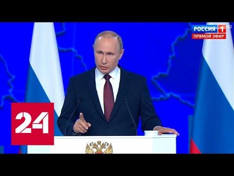 Путин: пусть США