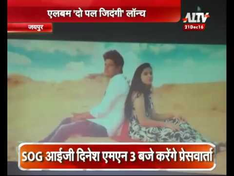 Do pal zindagi News coverage