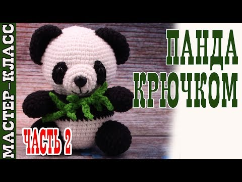 Amigurumi Panda Yapımı - Canım Anne | 360x480
