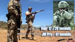 Mossberg 930 JM Pro против Вепрь 12