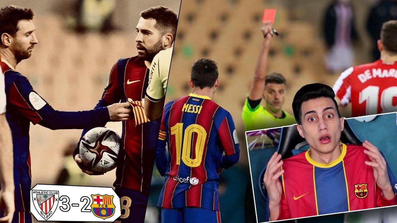 ردة فعلى على مبارة السوبر الأسباني برشلونة ضد اتليتك بلباو !!! فضيحة تحكيمية