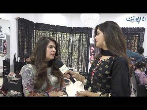 A new saloon Shumailas Beauty London opened in Gulberg Lahore