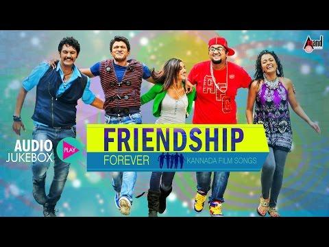 Friendship Day Forever Songs Kannada-2016 | Audio Jukebox | New Kannada Song Seleted Hits