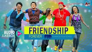 Listen to the songs from album friendship day forever kannada-2016 exclusively on anand audio. ---------------------------------------------------...