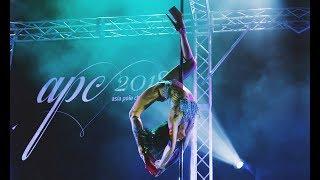 Fontaine Bradbury    Asia Pole Championship 2018 – Guest Performer
