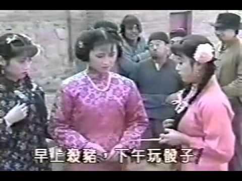 Phim Phật Giáo - Phổ Đà Sơn Truyền Kỳ 1/9