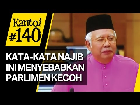 kata-kata Najib terakhir sebelum Parlimen kecoh? Bajet/Budget 2017