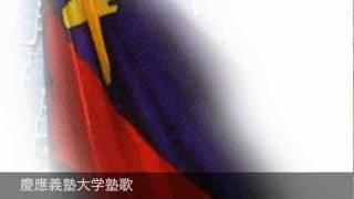 東京六大学校歌メドレー thumbnail