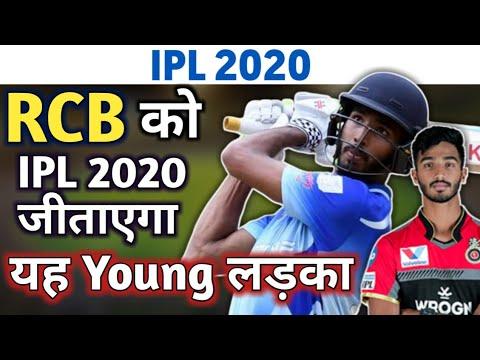 Image result for DEVDUTT PADIKKAL (Cricketer) IPL 2020