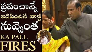 KA Paul Fired On A Reporter Like Never Before | Praja Shanthi Party | Manastars