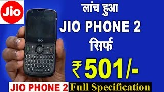 Jio Phone 2 -4G VoLTE Feature Mobile Phone Specification/launch Date & Price/Unboxing & Review Hindi
