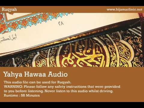Ruqyah Treatment - Yahya Hawaa Audio