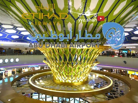 Abu Dhabi International Airport Tour