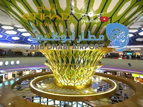Abu Dhabi International Airport Tour