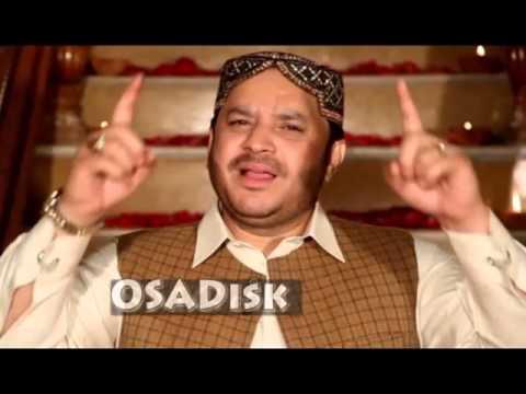 Halima Deya Pyarya - Shahbaz Qamar Fareedi - OSA Official HD Video