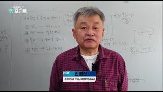 광운대학교 스포츠피싱(교양) 수업