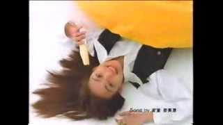 """ロッテ クレープアイス CM 安室奈美恵 LOTTE """"Crepe Ice"""" Commercial, N..."""