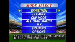 Winning Eleven 3 Menu Track موسيقى الكرة اليابانية