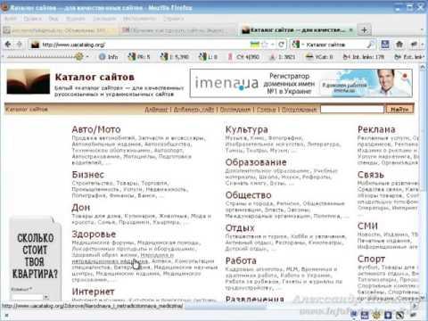 Регистрация в сайта в каталогах цены с чего начать создание интернет-магазина
