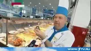 Россия Олимпиада 2014 в Сочи все Готово для Работы и Отдыха 30 01 2014