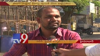 Early summer hits daily life in Telugu states TV9