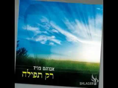 Avraham Fried with Rak Tefilah Esah best song