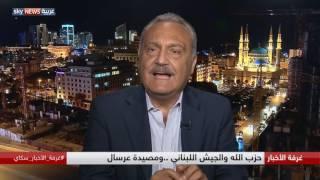 حزب الله والجيش اللبناني ..ومصيدة عرسال