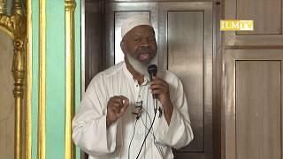 WHO IS ALLAH? (lahul asmaul husna) -  Imam Siraj Wahhaj.