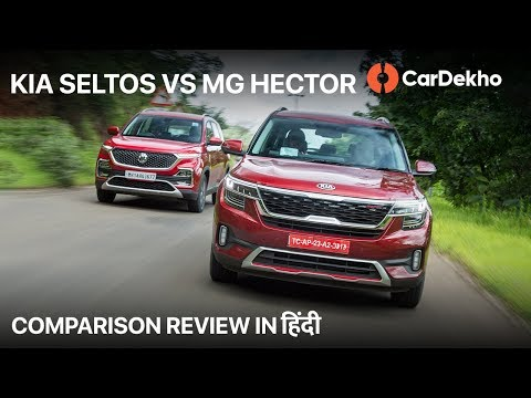 Kia Seltos vs MG Hector India   Comparison Review in Hindi   Practicality Test   CarDekho