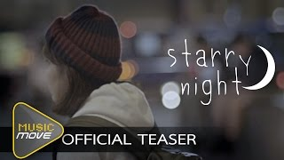 Starry Night - Earth Patravee [Official Teaser]