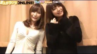 Recorded on 12/11/28 グラビアアイドル吉見姉妹 吉見 早央、吉見 衣世...