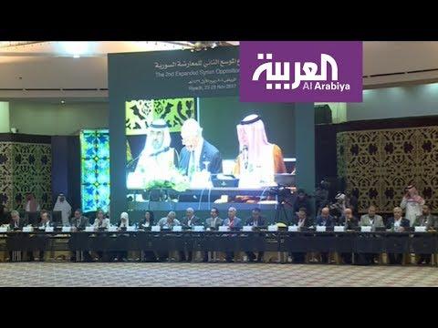المعارضة السورية تبحث في الرياض اختيار وفدها التفاوضي  - نشر قبل 12 ساعة