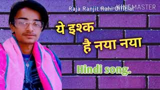 #O Yara Mera ishq hai Naya Naya#Hindi song new.. Ranjit Rahi