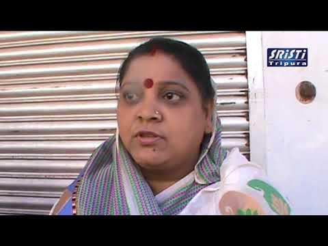 SRISTI TRIPURA LIVE NEWS 20 08 17 HD video