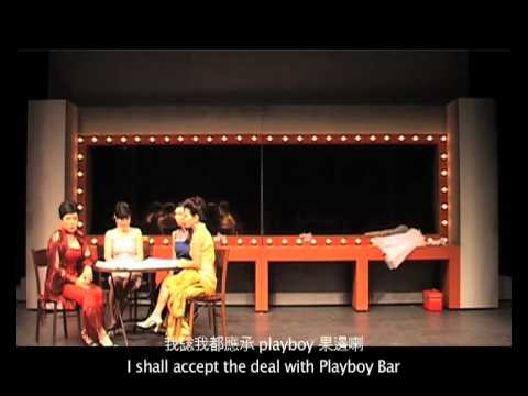 Dama Orchestra: I Have A Date With Spring - The Musical (Trailer)
