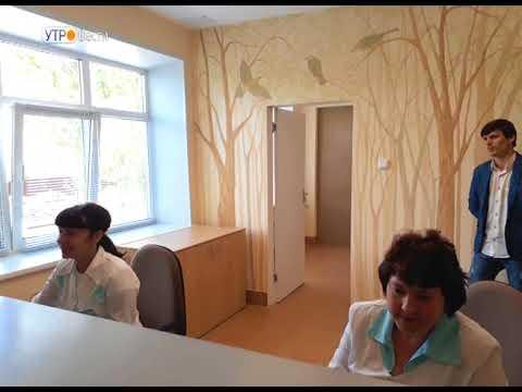 В поликлинике Ярославской больницы №2 завершился капитальный ремонт