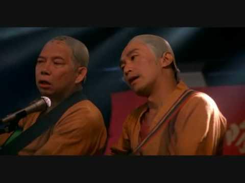 Shaolin Soccer  Canzone  Shaolin kung fu è Forte