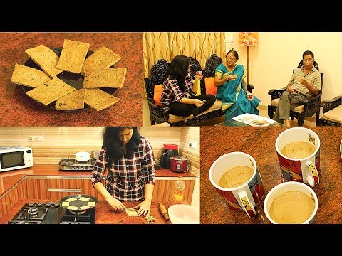 Indian Daily Evening Routine 2017 | Indian Tea Time Snacks Recipe | Indian Evening Snacks Routine