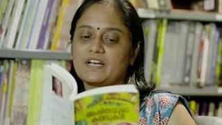 വായന - അഷിതയുടെ കത്തുകൾ: അഷിത അവതരണം: ശ്രീബാല കെ മേനോൻ