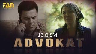 Advokat seriali (12 qism) | Адвокат сериали (12 қисм)