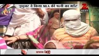 BSP MLA Haji Aleem Choudhary's wife murder case solved: Delhi Police