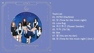 [Full Album] GFRIEND – Time for the moon night (6th Mini Album)